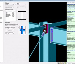 csJoint screenshot