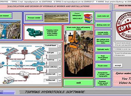 Tsipiras HydroTools screenshot