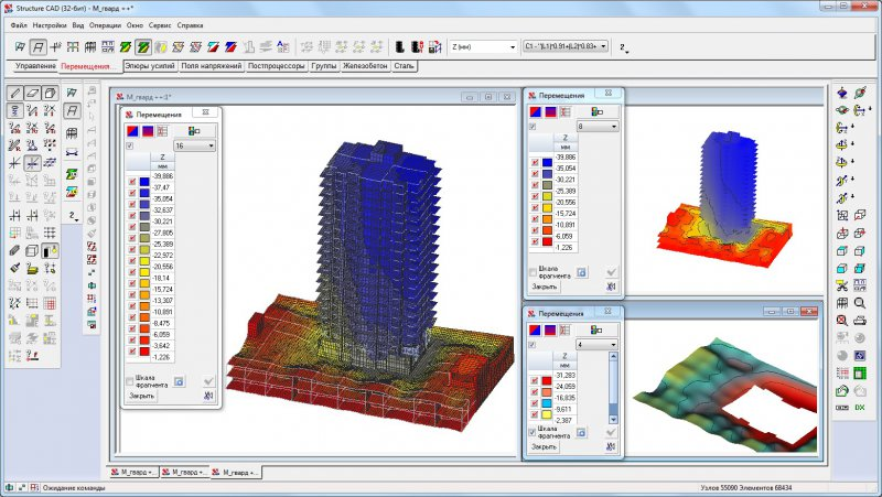 SCAD Office - An Integrated System For Finite Element